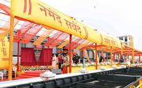 Narendra Modi dedicates Jawaharlal Nehru's temple of resurgent India to nation