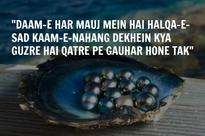 9 Mirza Ghalib Shers So Good Youll Want To Drop Them In Every Conversation