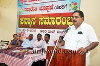 Mangaluru: Panchayat Raj activist Maruthi Manpade felicitated