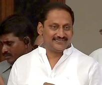 Public meeting venue of Kiran Kumar Reddy's new party changed