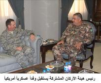 Army chief meets with U.S. military delegation