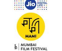 Jio Mami Mumbai Film Festival 2017: Two segments will celebrate the role of writing in cinema