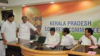 Kerala Pradesh Congress Committee told to lure youngsters