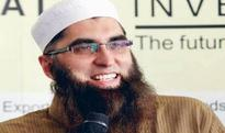 Junaid Jamshed dies in Pakistan plane crash: All you need to know about singer turned Islamic preacher 5 hours ago