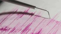 Earthquake of magnitude 3.7 hits Manipur's Churachandpur