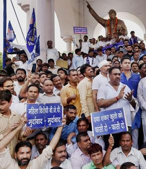 BSP workers protest in Hazratganj over BJP leader's insult to Mayawati