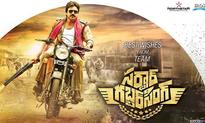 Sardaar Gabbar Singh Nizam rights fetch fancy price; Pawan Kalyan film fails to beat Baahubali record