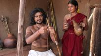 Ilami movie review: Worth a watch despite of...