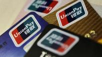 First UnionPay credit card issued by Chinese bank in the US