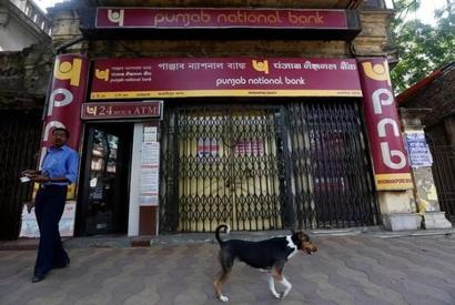 PNB on 'negative watch' with Fitch, on downgrade review with Moody's