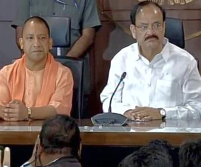 UP government will focus on Vikas and good governance: Naidu