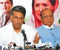 Modi govt failed to create jobs, ensure safety: Cong