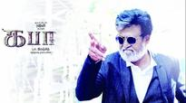 Kabali movie review: Rajini disappoints his fans once again!