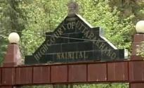 Uttarakhand High Court CJ transferred to Andhra Pradesh