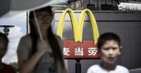 Citic and Carlyle on the cusp of buying McDonald's China: FT sources