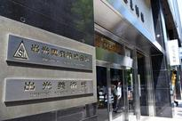 Idemitsu, family still at odds on Showa Shell deal