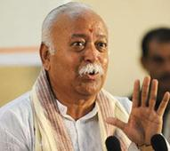 RSS Chief reiterates 'glorious' Ram Mandir at Ayodhya
