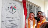 India supports construction of hostel building for school