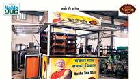 BJP proposes plan for 'Namo tea stalls' on the lines of 'Shiv vada pav' stalls set up by Shiv Sena