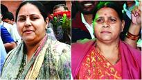 6 of Lalu Prasad Yadav family face anti-benami law