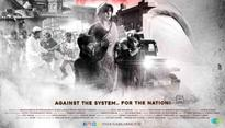Pune: 'Indu Sarkar' press conference cancelled over Congress workers' protest