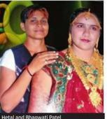 Pyaar pairs up Patan girls