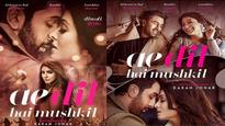 ADHM release: MNS continues to protest; Shyam Benegal throws weight behind Karan Johar
