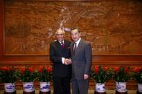 Foreign Minister Wang Yi Meets with Minister of State for Fo...