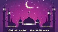 Eid Mubarak : 20 WhatsApp, SMS, Facebook greetings to wish your loved ones on Eid al-Adha 2016