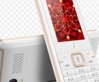 itel Mobile lights up this Diwali with Smartpower it5612