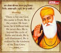 10 Quotes by Guru Nanak That Will Help You Understand The Meaning Of Life
