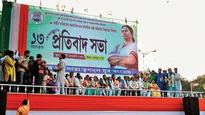 TMC youth wing hold protest against Mukul Roy
