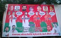 Poster war: Samajwadi Party takes a jibe at Nitish, Ram Vilas, Modi and Lalu