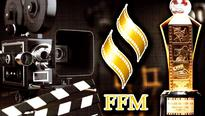 Malay film award should be No. 1, says director