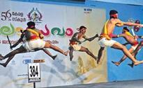 Kozhikode Maintains Winning Streak in School Arts Fest