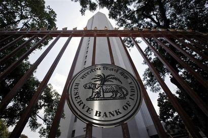 RBI currency press refuses to disclose printing capacity