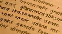 Panel suggests national school board for Sanskrit, vedic studies