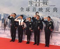 'Cold War 2' premieres in Beijing