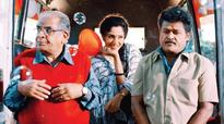 Neer Dose movie review: 'Sex' for thought, a dish not all can digest!