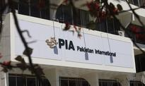 'Encouraged' by PIA accord, IMF awaits more plans
