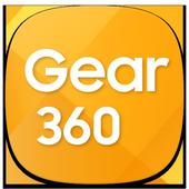 Samsung Gear 360 Manager app now available for select Galaxy devices