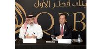 QFB unveils new brand, private banking lounge