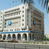 Qatar Islamic Bank to have exclusive service for women