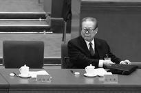 Developing: Former Chinese Leader Jiang Zemin Said to Be Removed From Residence