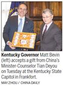 Kentucky eager to open up to China business