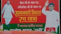 UP 2017: As Akhileshs rath sets off, Shivpal conspicuously missing from yatra hoardings, standees
