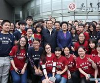 Premier Li stresses innovation for hi...