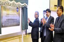 Rana Tanveer inaugurates 100KW solar plant at CIIT
