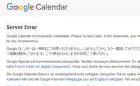 Google Calendar Down for 3 Hours, Complaints Widespread