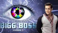 UP ladies board seeks action against  against Bigg Boss